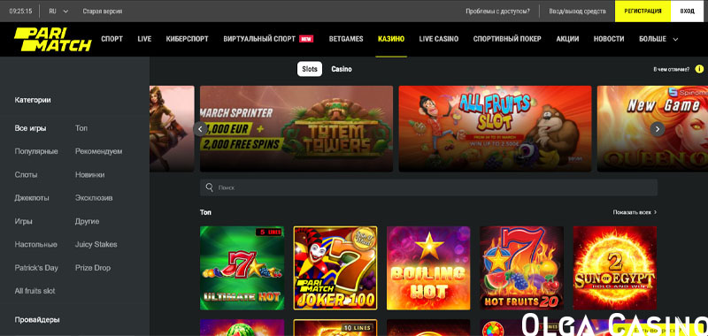 Онлайн казино Парі матч